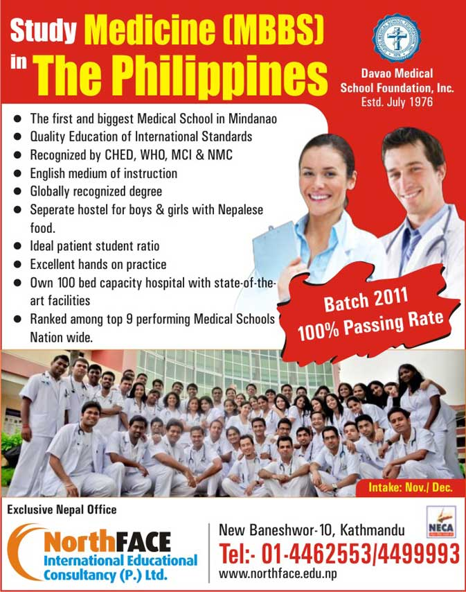 Davao Medical School Foundation Inc.